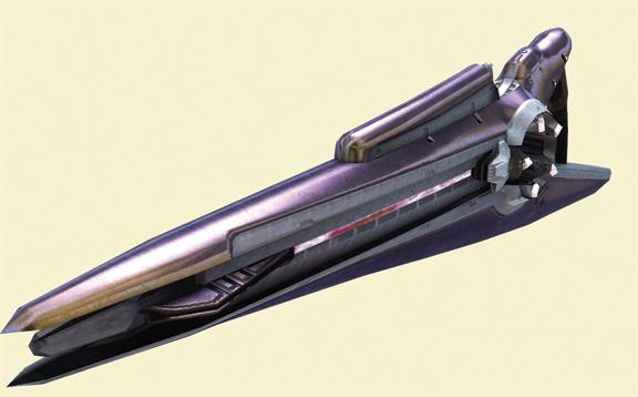 Covenant Type-50 Beam Rifle