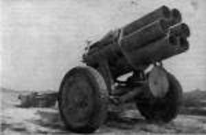 Kashan NW41 Rocket Launcher